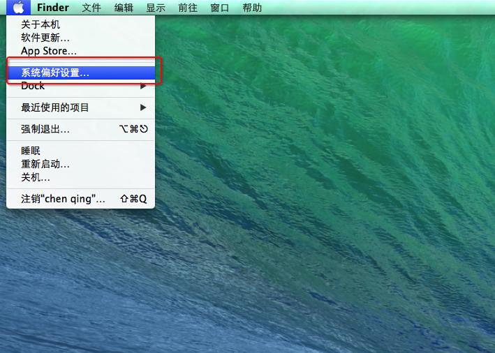 mac_VPN