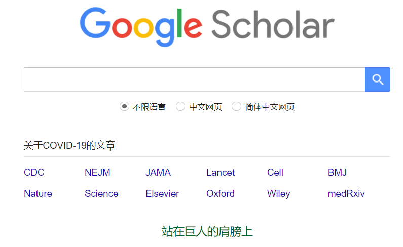seo-scholar.google